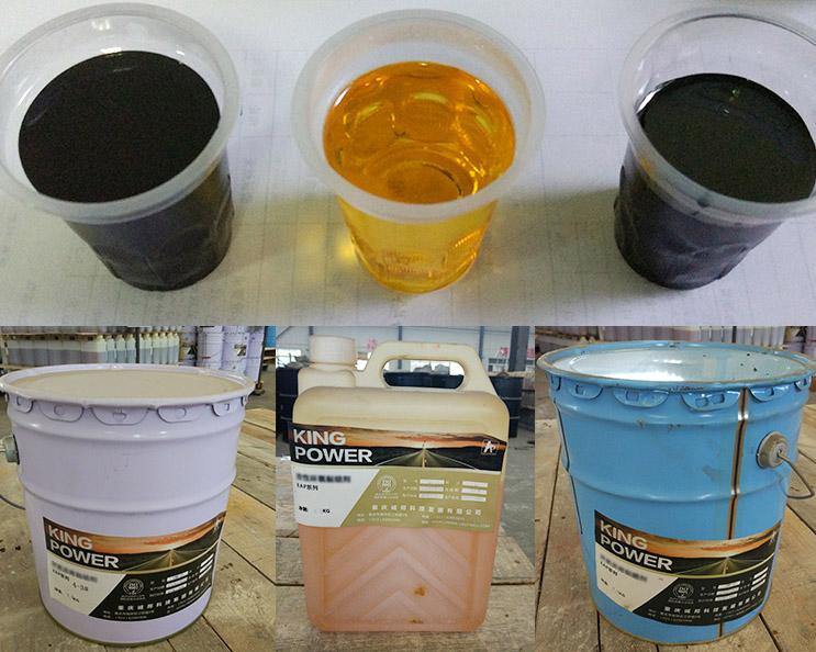 环氧沥青特种胶