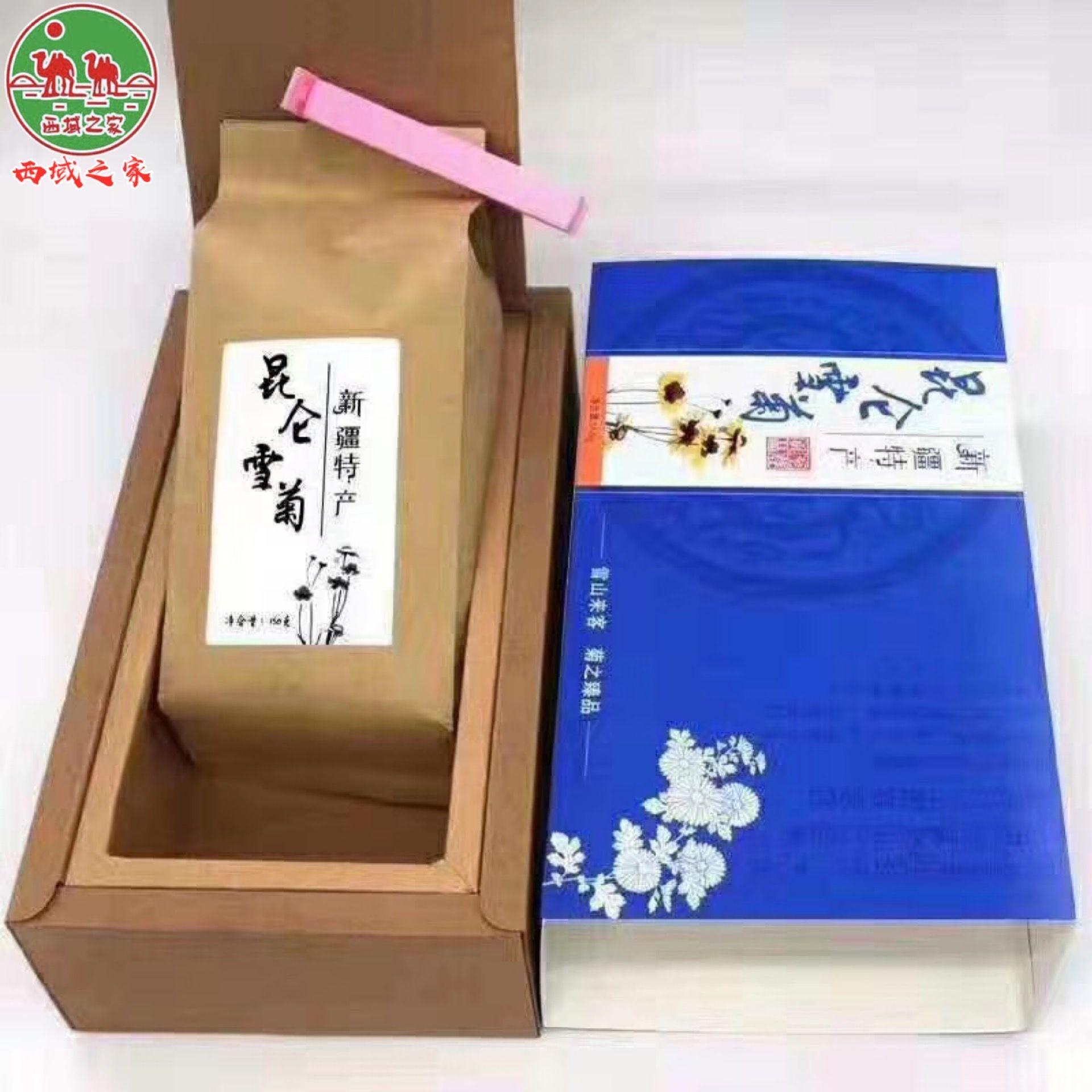 昆仑雪菊礼盒