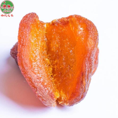 土耳其杏肉