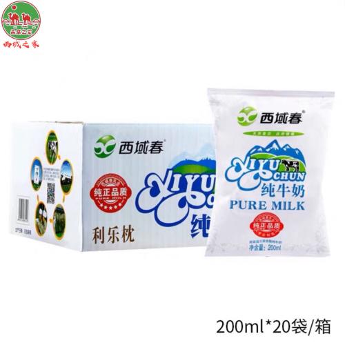 200ML西域春纯牛奶