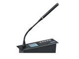 Digital cable conference system