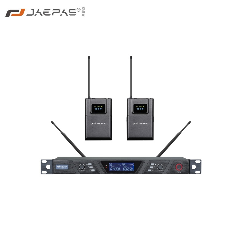 One for two wireless Bodypack PGM87-2 square