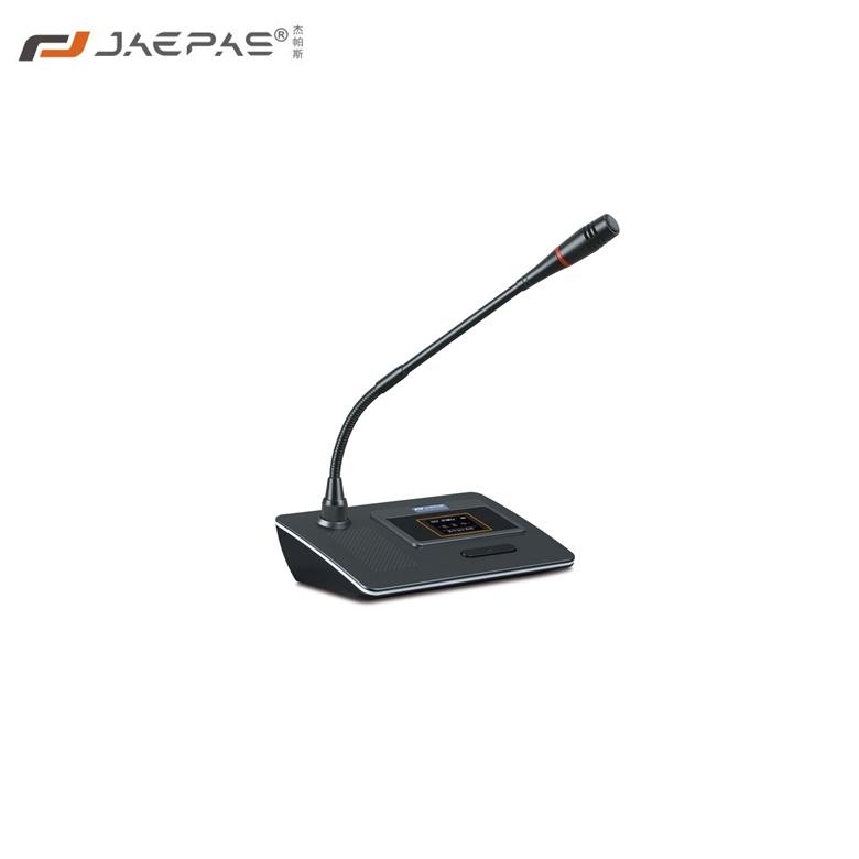 无线数字会议主席单元JPS-8541C