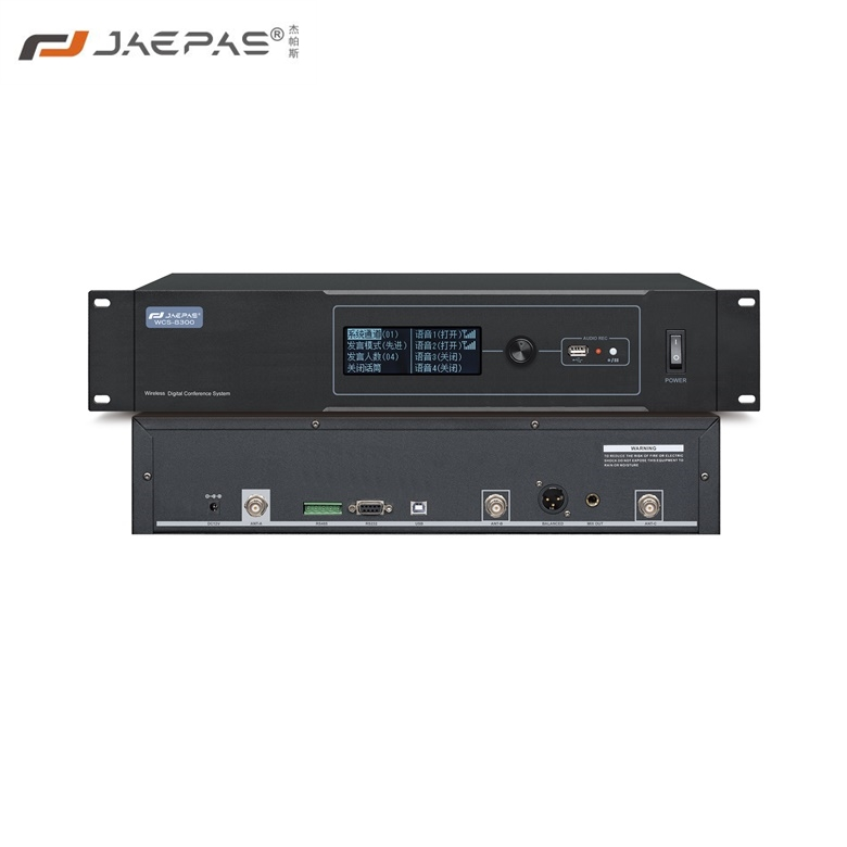 Wireless digital conference system master WCS-8300 front back