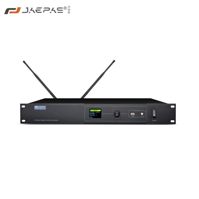 无线数字会议系统主控机JPS-8531M