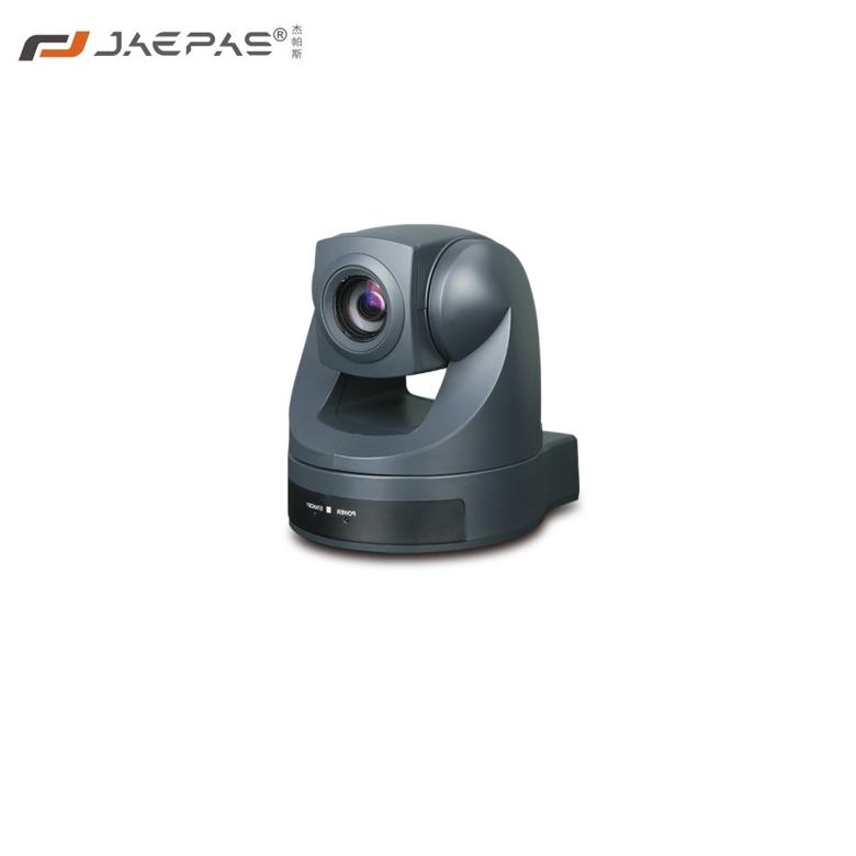 标清会议摄像机MOS-30