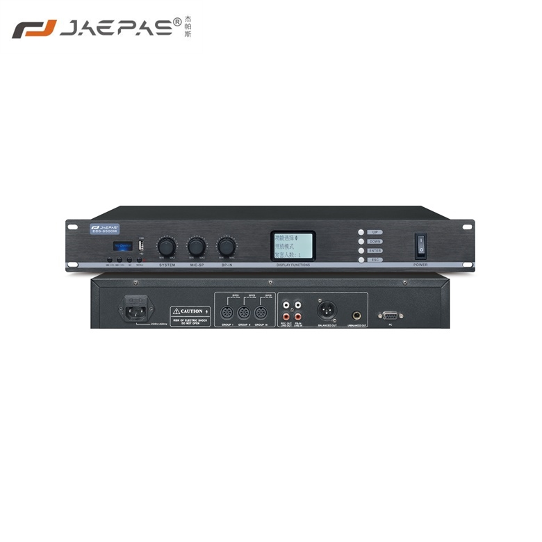 数字讨论型会议系统主控机JPS-6500M
