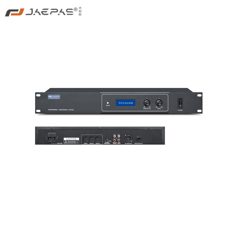 Hand held conference system host SDC-6700M