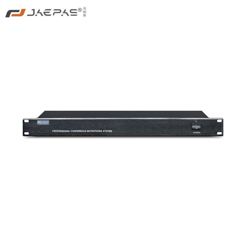 手拉手会议系统主机JPS-600M