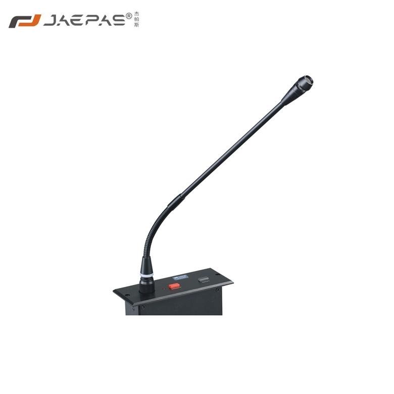 手拉手会议系统嵌入式主席单元JPS-6721C