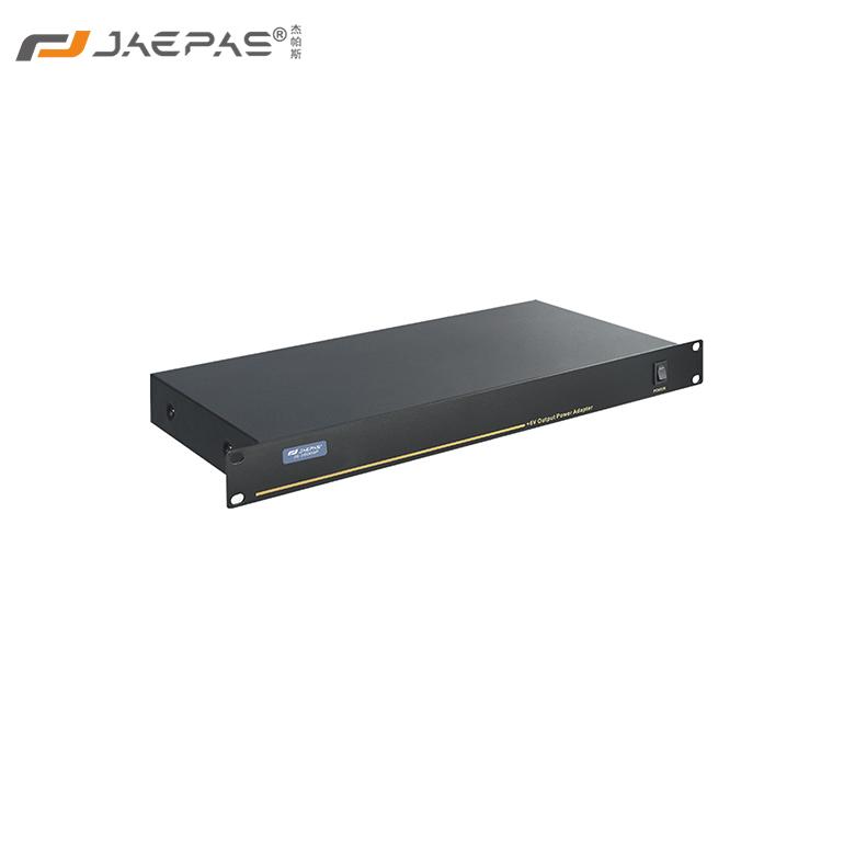 集中充电主机JPS-1600GP