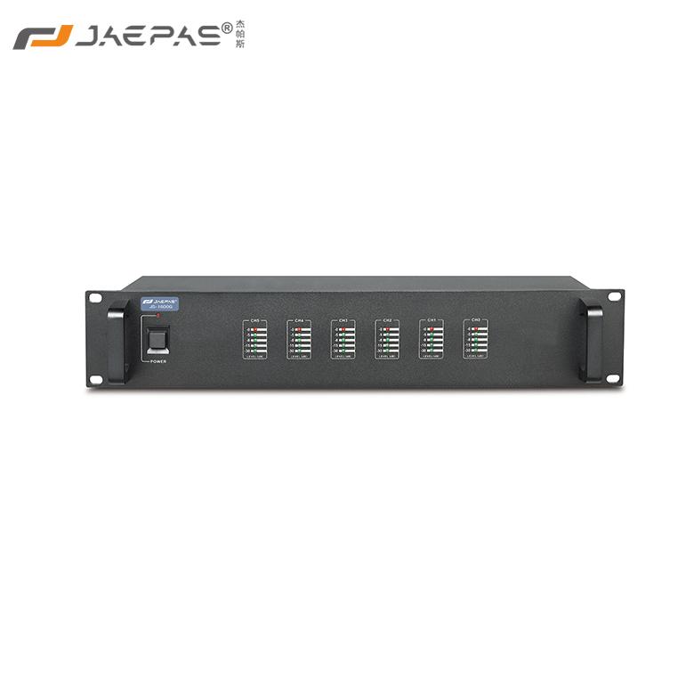 红外无线语音分配系主控机JPS-1600G