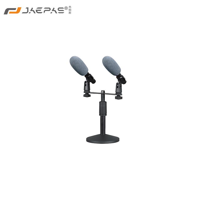 Desktop Speech Microphone VPM-802