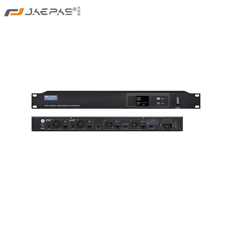 立体声数字反馈抑制器JPS-722