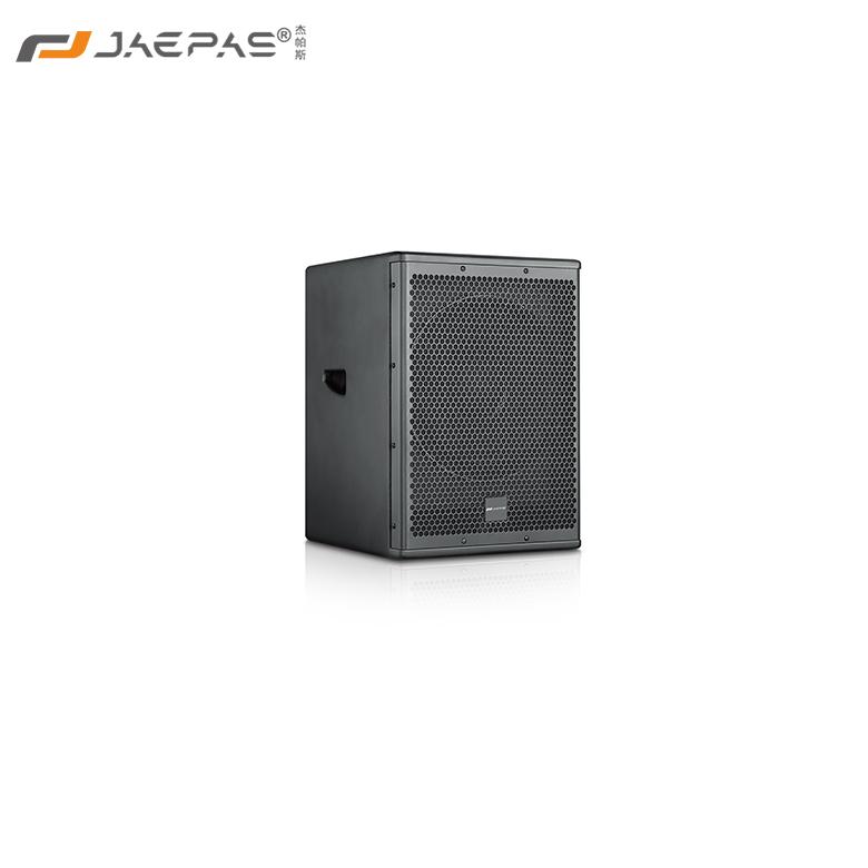 MA系列超低音音箱