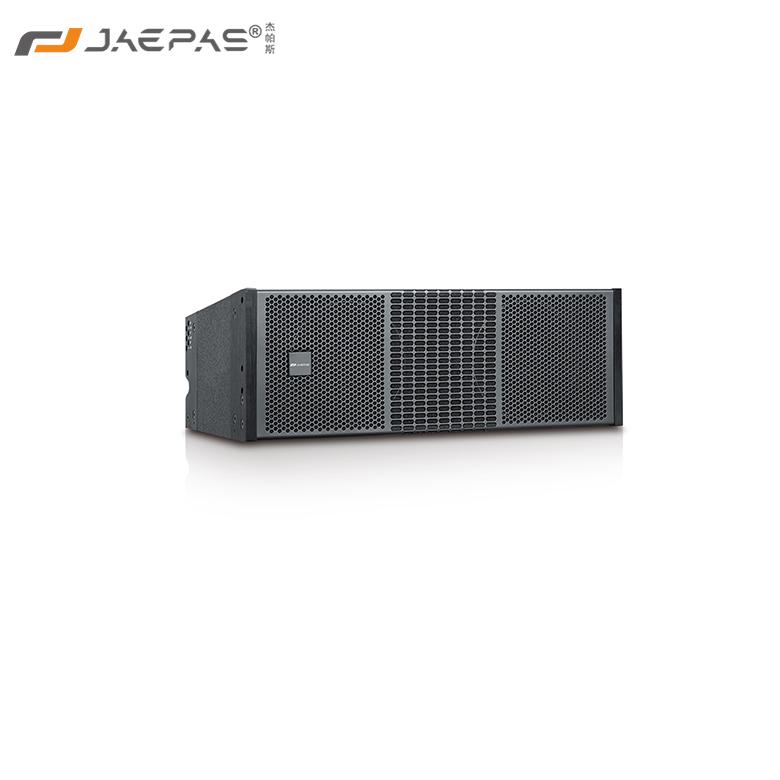 Linear array full frequency speaker LA series