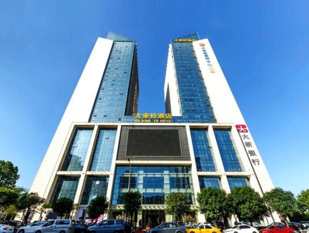 中山大东裕酒店