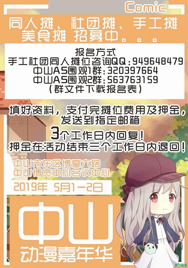 1571988645493088688.jpg