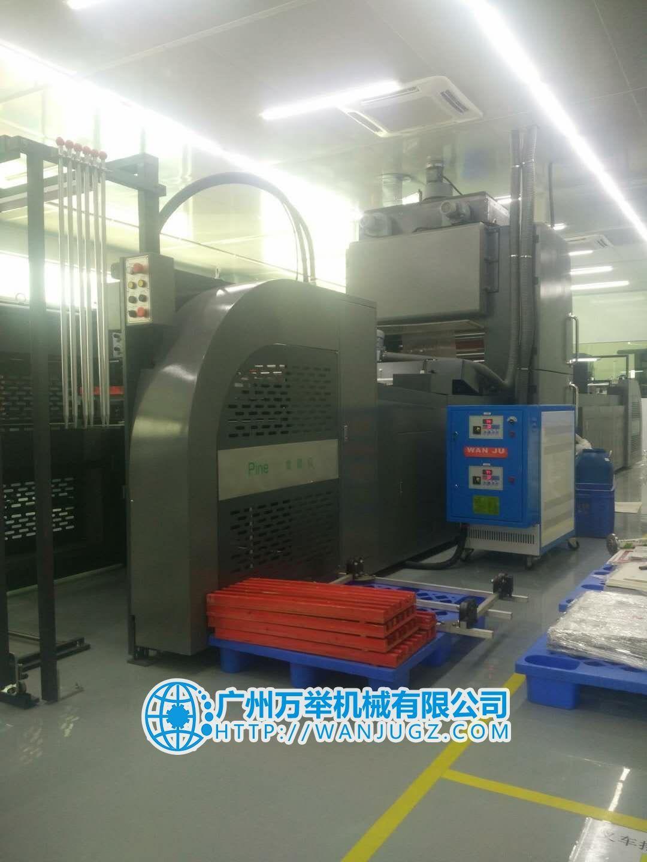 復合機專用雙系統模溫機