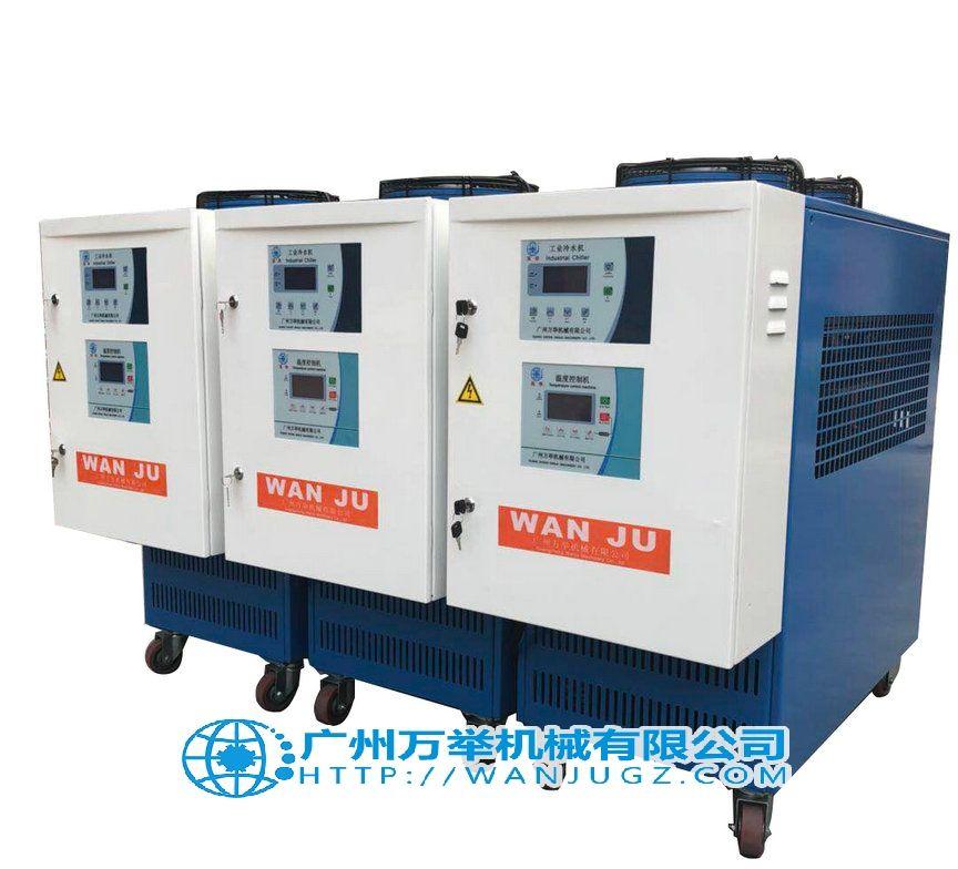 無溶劑復合機專用冰熱一體機模溫機