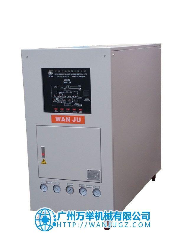 節能型工業冷水機
