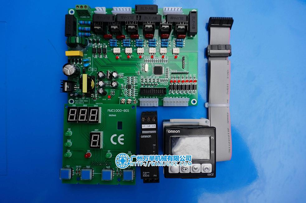 模溫機控制板,冷水機7路,WMC1000,MTC300AZ04,CHB-MTC300