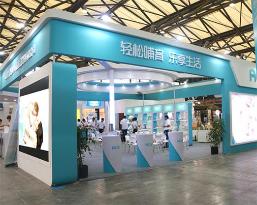 2016年上海CBME展