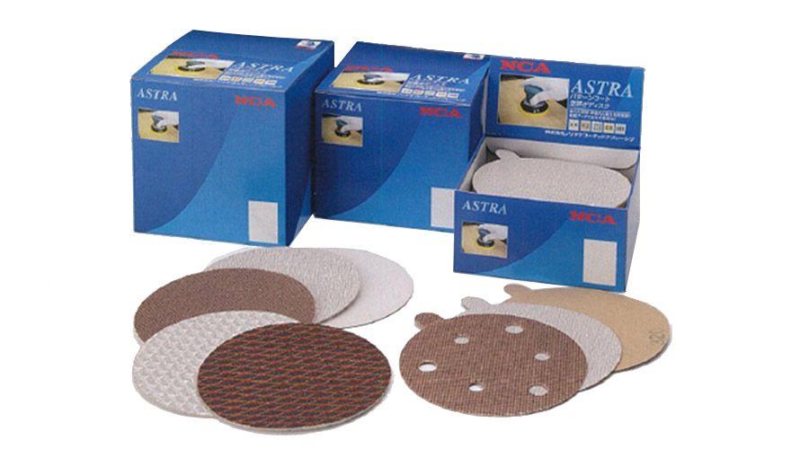 圆形研磨砂纸