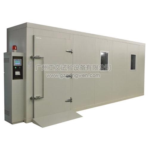 Non-standard equipment series-Walk-in laboratory