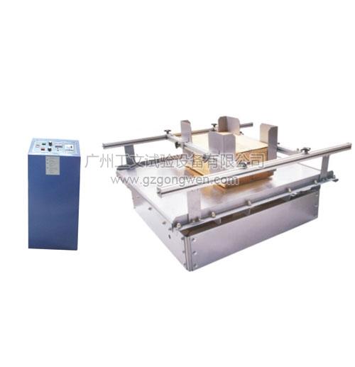 Mechanical Equipment series-Simulation of motor transport test machine