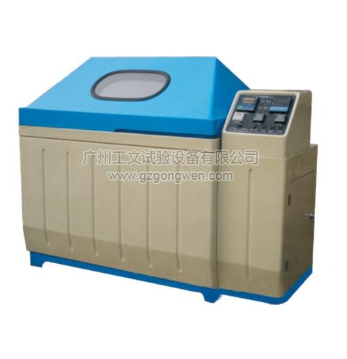 腐蚀设备系列-二氧化硫盐雾试验箱