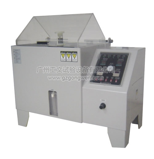 Corrosion Equipment series-NSS Salt spray corrosion test  chamber