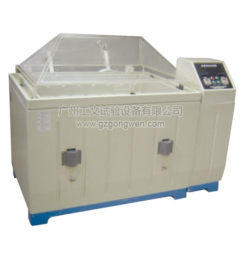 Corrosion Equipment series-CASS Salt spray corrosion test  chamber