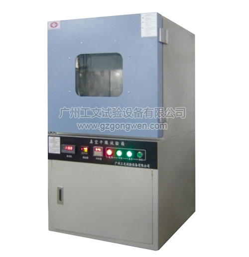 低气压设备系列-高低温真空箱