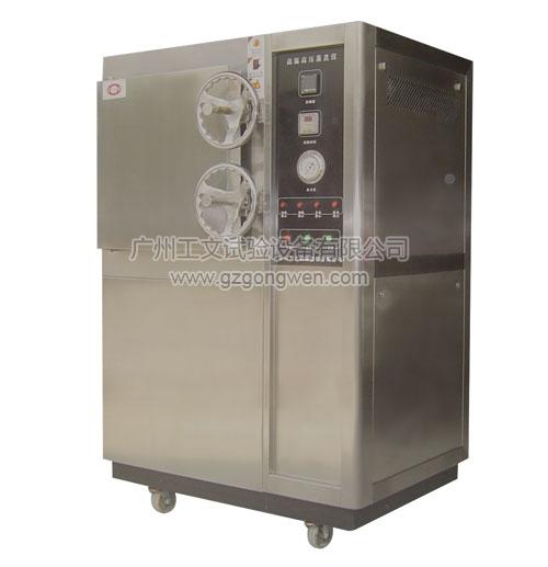 Aging equipment series-High temperature and pressure cooking apparatus