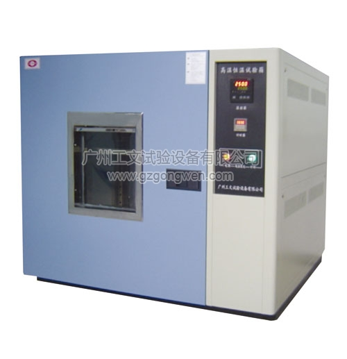 Aging equipment series-High temperature thermostat test chamber