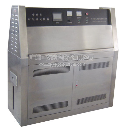 Aging equipment series-UV-resistant climate test chamber