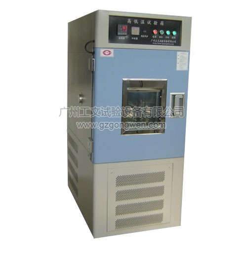 Temperature, humidity Equipment  series-High temperature and humidity test chamber