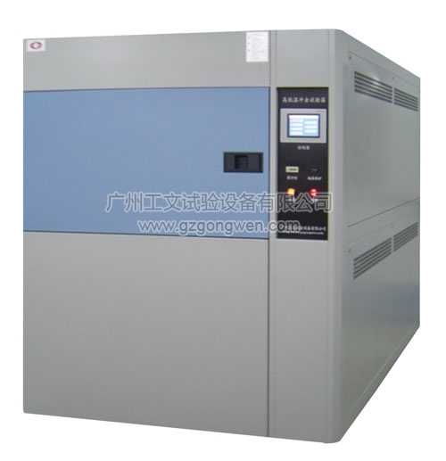 Temperature, humidity Equipment series-High and low temperature impact test chamber