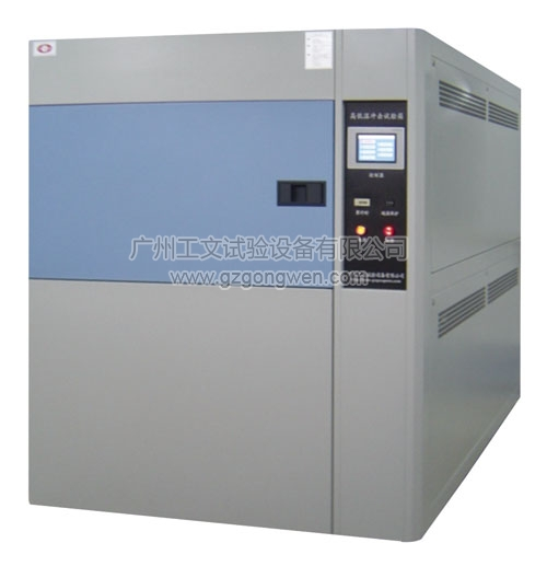 Temperature, humidity Equipment  series-High and low temperature quick change test chamber