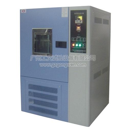 温、湿度设备系列-高低温试验箱