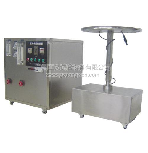 IP protection class equipment series-rain test device (IP6k)