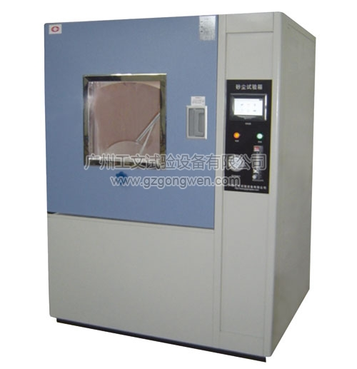 IP protection class equipment series-Sand and Dust chamber(IP5X/IP6X)