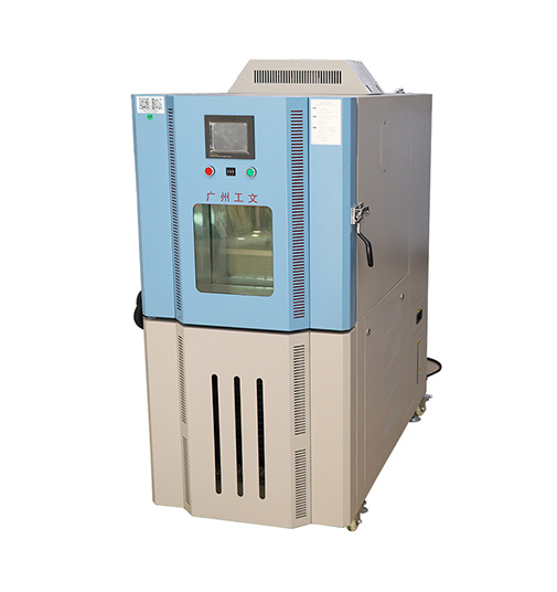 Temperature, humidity Equipment  series-High and low temperature cycling test chamber