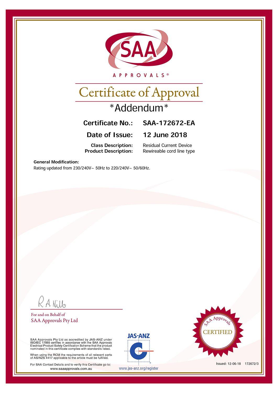 澳规两端可拆线式SAA证书