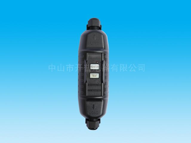 可開閉保護接地移動式剩余電流裝置(SPE-PRCD)