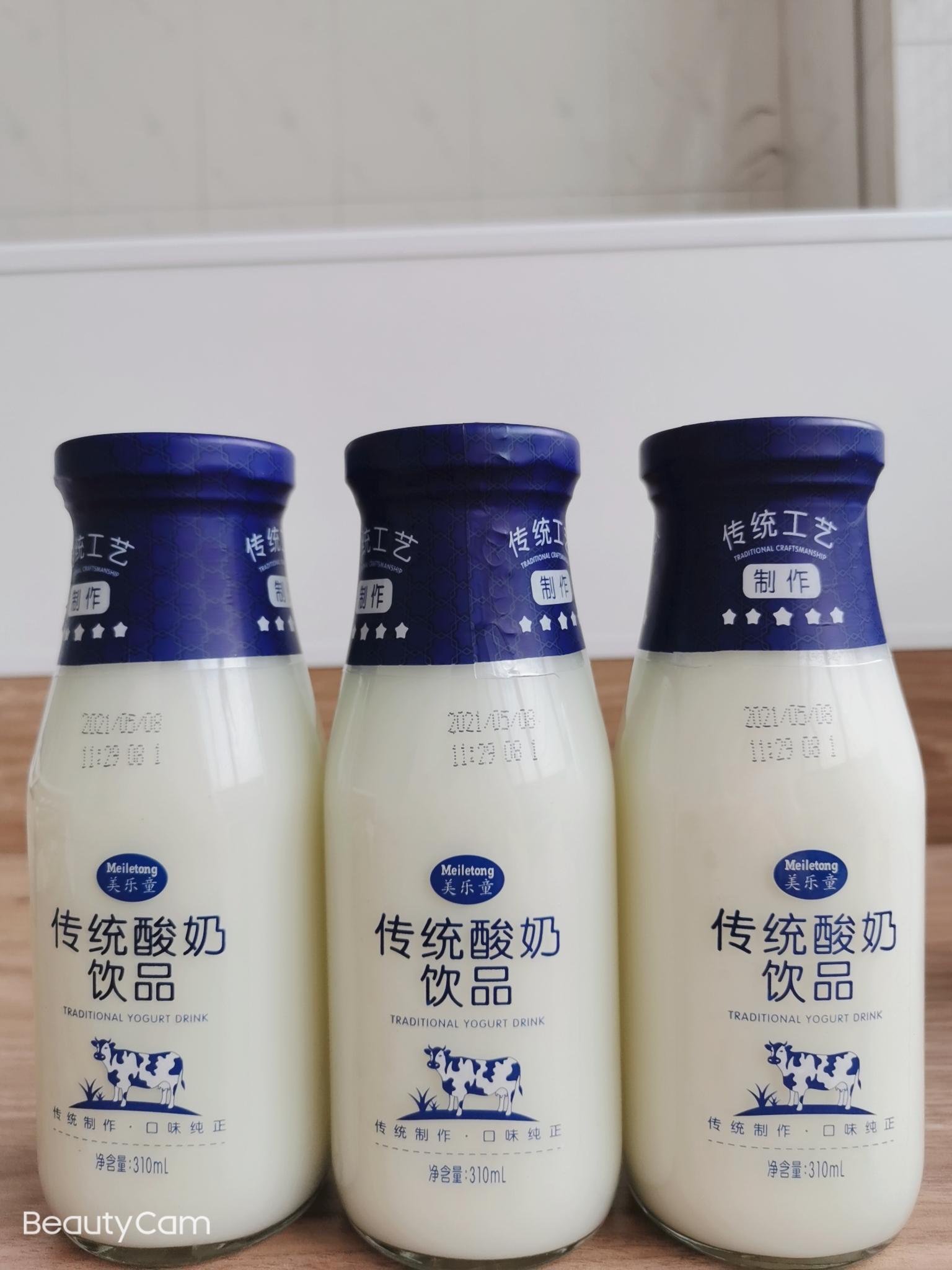美乐童传统酸奶饮品