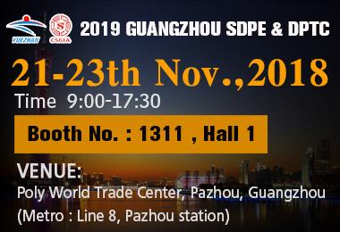 2018 GUANGZHOU SDPE & DPTC