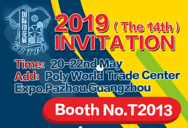 2019 Guangzhou(The 14th)  China International Textile Printing Industrial Technology Expo