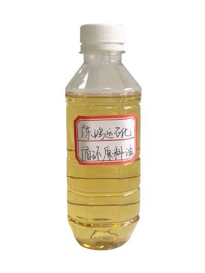 循环原料油